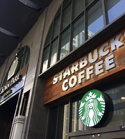 Starbucks Coffee - Sogongdong