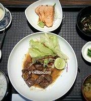 HIBIKI Japanese Restaurant