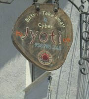 Jyoti Alpujarra Bistro Bar and Internet
