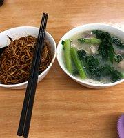 Village Sang Nyuk Noodle