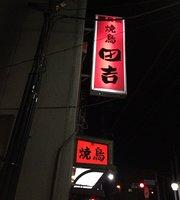 Denkichi Nakano