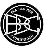 BBC BLA BLA BAR Stolichny