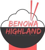 Benowa Highland Court Chinese
