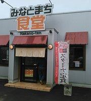 Minatomachi Shokudo