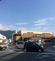 McDonald's, Uwajima