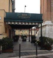 Bar Al Campanile