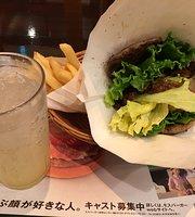 Mos Burger Handano