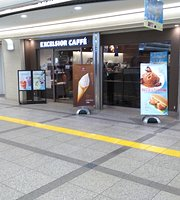 Excelsior Caffe Duo Kobe