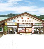 Nankoku Service Area (up line) snack corner