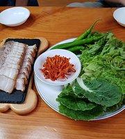 Cheong Ha Garden