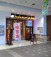 Komeda Coffee Store Kobe Harborland