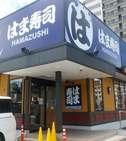 Hama Sushi Hiroshima Ujina