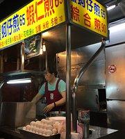 A Fa Dang Gui Herb Duck Shop