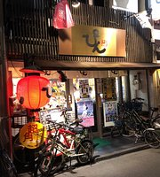 Kyoto Tachinomi Style Bin
