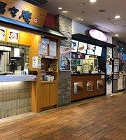Joshinetsu Expressway Yokogawa Sa (Below) Restaurant Fukuzen