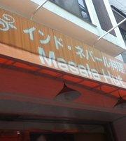 Masala Hut Higashi Nagasaki Main Store