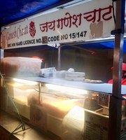 Jai Ganesh Chaat