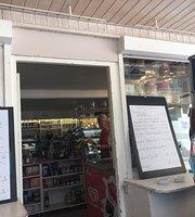 Cafe Im Kiosk