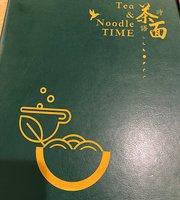 Tea & Noodle Time