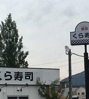 Muten Kura Sushi Daigo