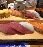 Uogashi Sushi Nagarezushi Numazu Store