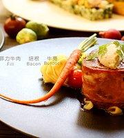 樂朋義法廚房 鈺通大飯店