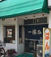 Hitoyasumi