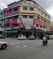 Restaurant Chui Lau Sinn