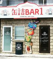 Canning Bar Ichi