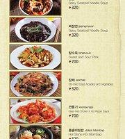 Cafe One - Korean Restaurant