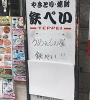 Teppei