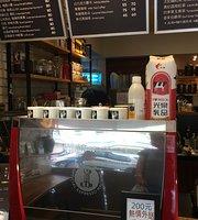 路易莎咖啡 - 延平店