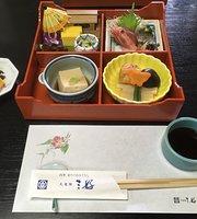 Tenryuzen Miyoshi