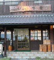 Soba Cafe Suisha