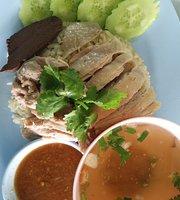Tek Ko -  Wang Nam Khiao 2