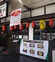 Kuraya Japanese Restaurant