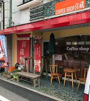 Coffee Shop Kizou