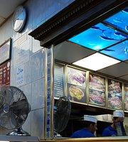 Rowan Fish Bar