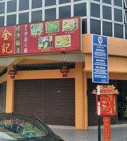 Restoran Choon Kee