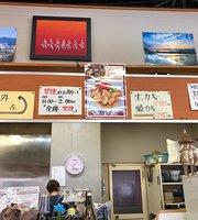 Restaurant Yudachi