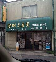 Hamakawa Sanju-Do