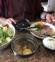 ‪Lion Hot Pot‬