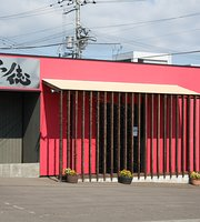 Izakaya Dining Ittoku