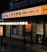 Miraizaka Sendai Station West Entrance