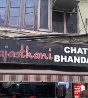 Rajasthani Chat Bhandar