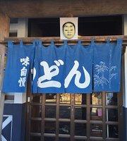 Udon Kura Ogiya