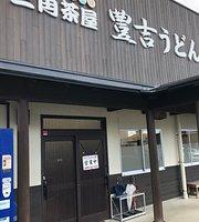 Sankakuchaya Toyokichi Udon Sumiyoshi