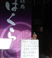 Shusen Dokoro Hakura