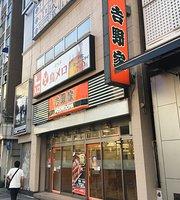 Yoshinoya Kawasaki Ekimae