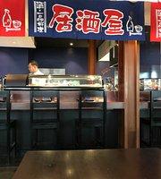 SaiKou Japanese Restaurant